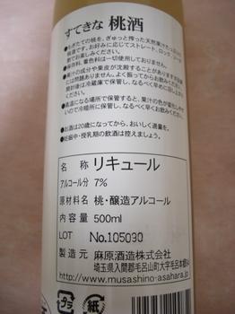 CIMG1391.JPG